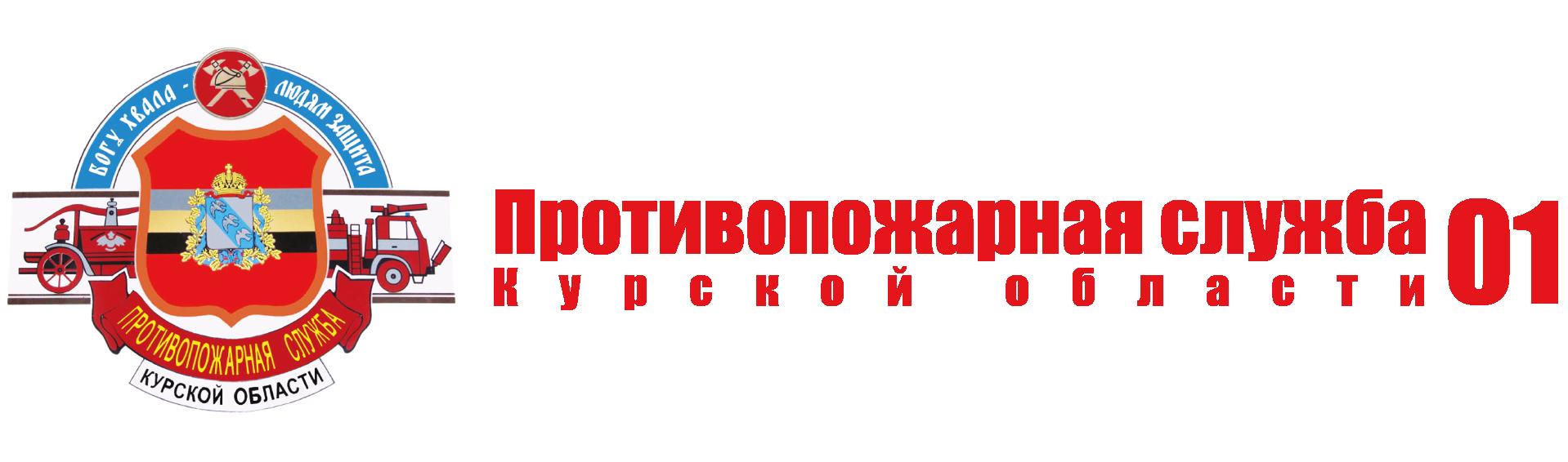 ОКУ ППТ